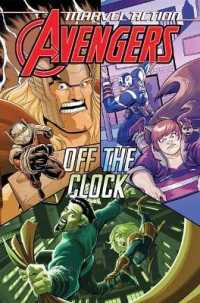 Link to an enlarged image of Marvel Action: Avengers: Off the Clock 5 (Marvel Action)