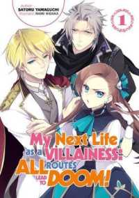 Link to an enlarged image of My Next Life as a Villainess All Routes Lead to Doom! Light Novel 1 (My Next Life as a Villainess All Routes Lead to Doom! Light Novel)