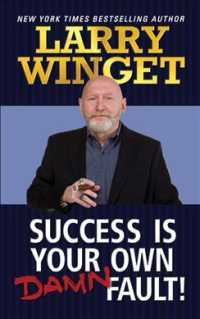 Link to an enlarged image of Success Is Your Own Damn Fault