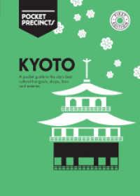 Kyoto Pocket Precincts 9781741175172