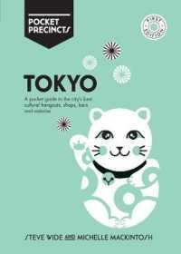 Tokyo Pocket Precincts 9781741176278