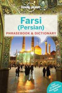 Link to an enlarged image of Lonely Planet Farsi Persian Phrasebook & Dictionary (Lonely Planet. Farsi (Persian) Phrasebook) (3rd Bilingual)