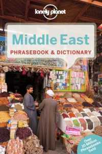 Link to an enlarged image of Lonely Planet Middle East Phrasebook & Dictionary (Lonely Planet. Middle East Phrasebook) (2nd Multilingual)