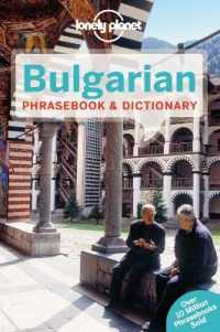 Link to an enlarged image of Lonely Planet Bulgarian Phrasebook & Dictionary (Lonely Planet Phrasebooks) (2nd Bilingual)