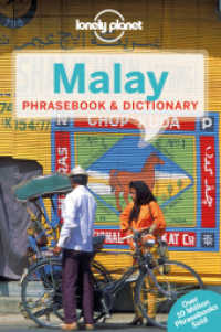 Link to an enlarged image of Lonely Planet Malay Phrasebook & Dictionary (Lonely Planet. Malay Phrasebook) (4th Bilingual)