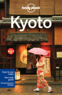 Link to an enlarged image of Lonely Planet Kyoto (Lonely Planet Kyoto) (6th FOL Paperback + )