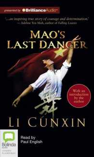 Link to an enlarged image of Mao's Last Dancer (14-Volume Set) : Library Edition (Unabridged)