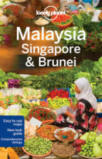 Link to an enlarged image of Lonely Planet Malaysia, Singapore & Brunei (Lonely Planet Malaysia, Singapore and Brunei) (13th)