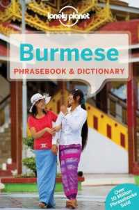 Link to an enlarged image of Lonely Planet Burmese Phrasebook & Dictionary (Lonely Planet. Burmese Phrasebook) (5th Bilingual)