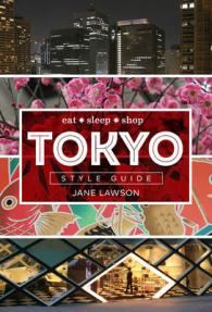 Link to an enlarged image of Tokyo Style Guide : Eat Sleep Shop <Pitt Travel>