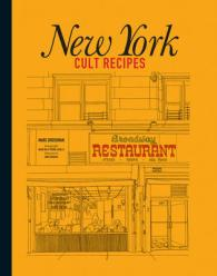 Link to an enlarged image of New York Cult Recipes