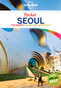 Link to an enlarged image of Lonely Planet Pocket Seoul (Lonely Planet Pocket Guides) (FOL Paperback + MA)