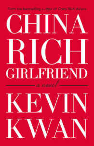 Link to an enlarged image of China Rich Girlfriend