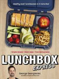 Link to an enlarged image of Lunchbox Express