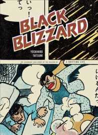 Link to an enlarged image of Black Blizzard (1st Reprint)