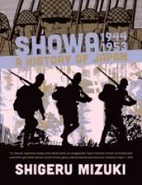 Link to an enlarged image of Showa 1944-1953 3 : A History of Japan (Showa: a History of Japan)
