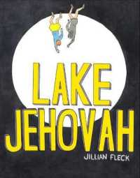 Link to an enlarged image of Lake Jehovah