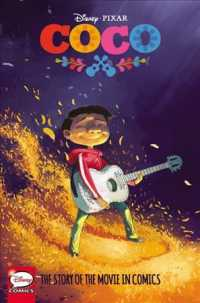 Link to an enlarged image of Story of the Movie in Comics : Coco (Story of the Movie in Comics)