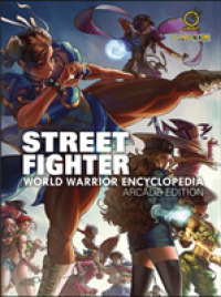 Link to an enlarged image of Street Fighter World Warrior Encyclopedia : Arcade Edition