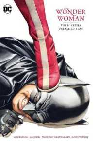 Link to an enlarged image of Wonder Woman the Hiketeia (Wonder Woman: the Hiketeia) (Deluxe)