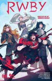 Link to an enlarged image of RWBY 1 (Rwby)