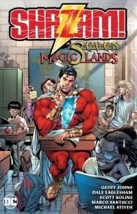 Link to an enlarged image of Shazam and the Seven Magic Lands (Shazam)
