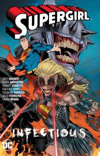 Link to an enlarged image of Supergirl 3 : To the Stars (Supergirl)