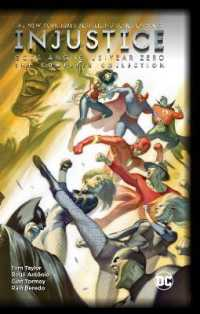 Link to an enlarged image of Injustice Gods among Us: Year Zero - the Complete Collection (Injustice)
