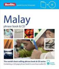 Link to an enlarged image of Berlitz Malay Phrase Book (6th BOX Paperback + )