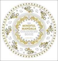 Mindful Mandala C By Tenzin Dolma Lisa