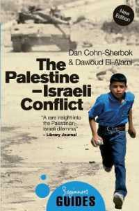 Link to an enlarged image of The Palestine-Israeli Conflict : A Beginner's Guide (Oneworld Beginner's Guides) (Revised Updated)