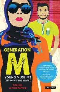 Link to an enlarged image of Generation M : Young Muslims Changing the World
