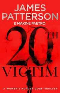 Link to an enlarged image of 20th Victim -- Paperback
