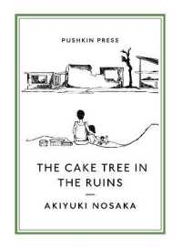 Link to an enlarged image of The Cake Tree in the Ruins (Pushkin Collection) (Translation)