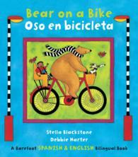 Link to an enlarged image of Bear on a Bike / Oso en bicicleta (Bilingual)