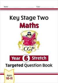 Ks2 Maths Targeted Question Book: Challe... by Cgp Books Cgp Books