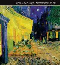Link to an enlarged image of Vincent Van Gogh : Masterpieces of Art (Masterpieces of Art)