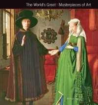 Link to an enlarged image of The World's Great Masterpieces of Art