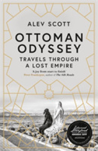Link to an enlarged image of Ottoman Odyssey -- Paperback (English Language Edition)