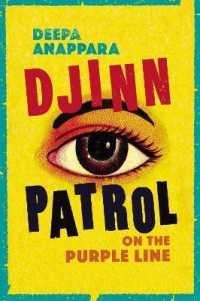 Link to an enlarged image of Djinn Patrol on the Purple Line -- Paperback