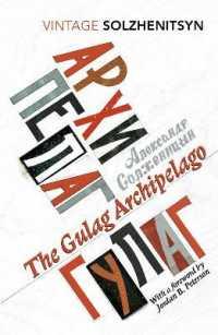 Link to an enlarged image of Gulag Archipelago : (Abridged edition) -- Paperback / softback (English Language Edition)