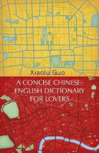 Link to an enlarged image of Concise Chinese-english Dictionary for Lovers : (Vintage Voyages) (Vintage Voyages) -- Paperback / softback