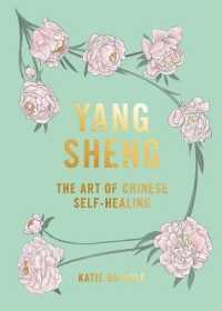 Link to an enlarged image of Yang Sheng : The Art of Chinese Self-Healing