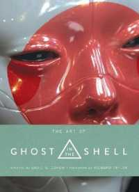 Link to an enlarged image of Art of Ghost in the Shell -- Hardback