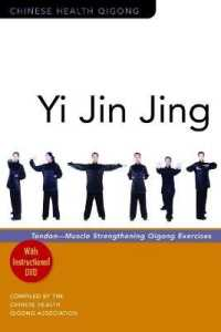 Books Kinokuniya: Yi Jin Jing : Tendon-muscle Strengthening