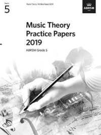 Link to an enlarged image of Music Theory Practice Papers 2019, Abrsm Grade 5 (Theory of Music Exam papers & answers (Abrsm)) -- Sheet music