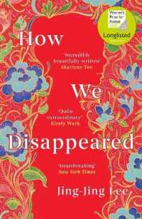 HOW WE DISAPPEARED 9781786075956