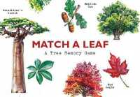 Link to an enlarged image of Match a Leaf : A Tree Memory Game -- Cards