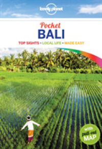 image of Lonely Planet Pocket Bali (Lonely Planet Pocket Bali) (5th POC)