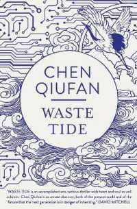 Link to an enlarged image of Waste Tide -- Paperback